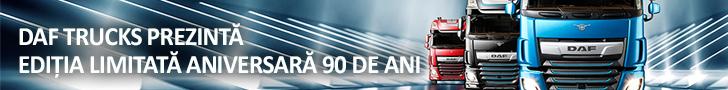 Banner DAF / EVW (Centru)